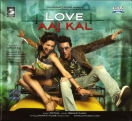 25800-Love-Aaj-Kal